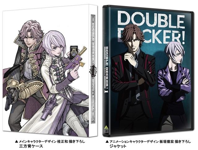 『DOUBLE DECKER! ダグ&キリル』声優陣よりBD&DVD第1巻特典「SPECIAL CD」の収録後コメント到着-2
