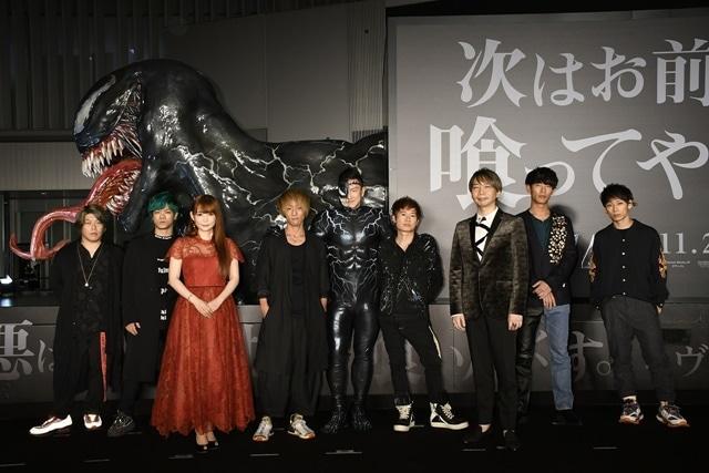 映画『ヴェノム』ジャパンプレミアオフィシャルレポート到着