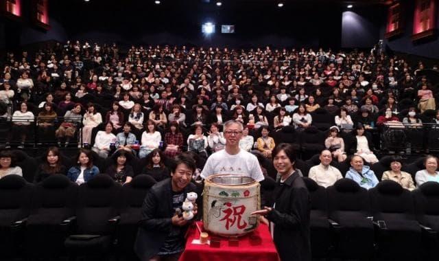 『劇場版 夏目友人帳』大ヒット御礼舞台挨拶公式レポートが到着