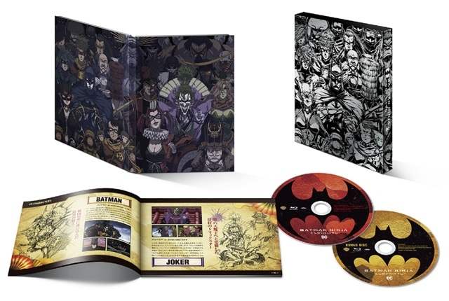 『ニンジャバットマン』を生み出したクリエイター5人が語る! オーディオコメンタリーレポート&貴重なエンディングコミックが公開-7