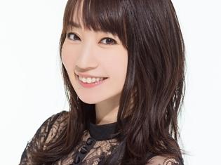 水樹奈々さんがTBSラジオ「アフター6ジャンクション」でスタジオライブを披露! パーソナリティ・ライムスター宇多丸さんによる『若おかみは小学生!』の評論も