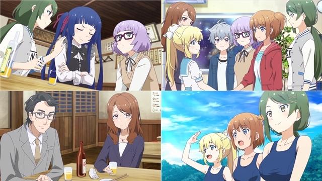 『ソラとウミのアイダ』第4話より先行場面カット公開!