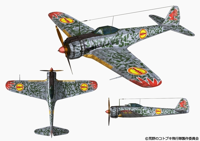 荒野のコトブキ飛行隊-27