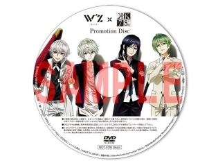 TVアニメ『W'z《ウィズ》』AGF2018にて『K SEVEN STORIES』とのコラボ続報が到着! スペシャルDVDの無料配布などを実施