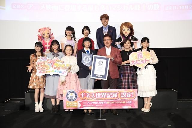 『プリキュア』最新作より初日舞台挨拶の公式レポート公開!