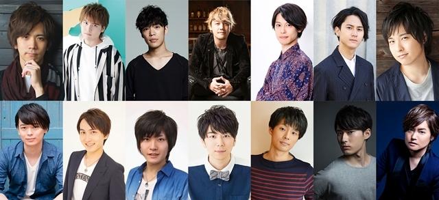 『僕声2』が製作・配信・放送決定!出演者も解禁