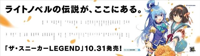 涼宮ハルヒシリーズ-3