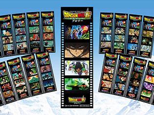 映画『ドラゴンボール超 ブロリー』入場プレゼントは「劇場版20作記念 フルキャラクターフィルム風ステッカー」に!20作品分の仲間と強敵たちが大集合