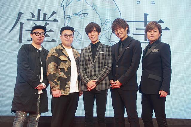 小野賢章、濱健人、森久保祥太郎ら声優陣による『僕声』トークショー公式レポ