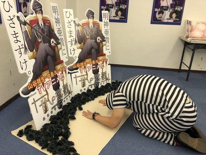 TVアニメ『甘い懲罰~私は看守専用ペット』山谷祥生さん(明神亜貴役)、酒井広大さん(八雲聖徳役)登壇 DVD発売イベントオフィシャルレポート到着