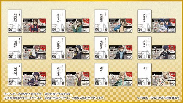 『フリュー恋愛ゲームシリーズ』&TVアニメ『BAKUMATSU』の「アニメイトガールズフェスティバル2018」出展内容を全公開-10