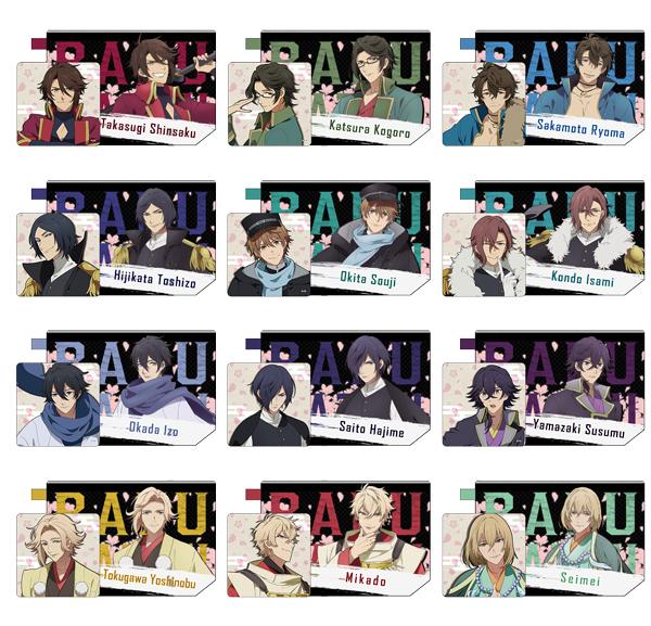 『フリュー恋愛ゲームシリーズ』&TVアニメ『BAKUMATSU』の「アニメイトガールズフェスティバル2018」出展内容を全公開-15