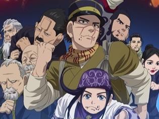 『ゴールデンカムイ』第二期より、ショートアニメ『ゴールデン動画劇場』第15話「待ってろ白石編」が1週間限定で公開!