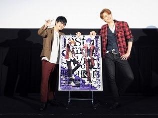 劇場アニメーション『K SEVEN STORIES Episode4』宮野真守さん&福山潤さんによる舞台挨拶をレポート|キャラクターに代わって感謝の思いを届ける!