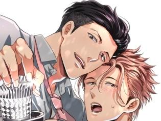 イクヤス先生の人気BL作品が佐藤拓也さん、小野友樹さんらの出演でドラマCD化決定! コミックス第2巻も発売!