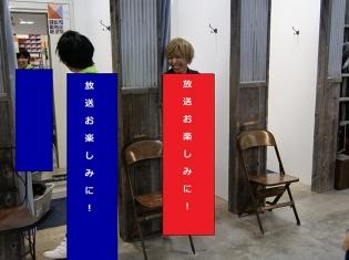 2.5次元ダンスライブ『S.Q.S(スケアステージ)TV』本日放送の#5の見どころ&先行カットをお届け!今週は山中健太さん&翔太さんによる双子回!