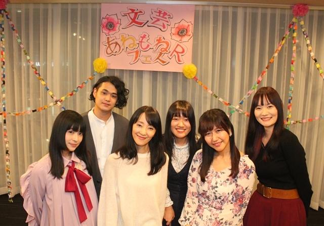 井上喜久子さん、田中敦子さん出演「文芸あねもねRフェス」開催!