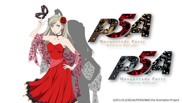 テレビアニメ『ペルソナ5』公式Webラジオ第15回目のゲストは声優・阪口大助さん&渕上舞さん!-4