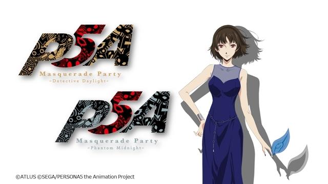テレビアニメ『ペルソナ5』公式Webラジオ第15回目のゲストは声優・阪口大助さん&渕上舞さん!-7