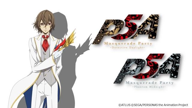 テレビアニメ『ペルソナ5』公式Webラジオ第15回目のゲストは声優・阪口大助さん&渕上舞さん!-10