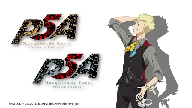 テレビアニメ『ペルソナ5』公式Webラジオ第15回目のゲストは声優・阪口大助さん&渕上舞さん!-3