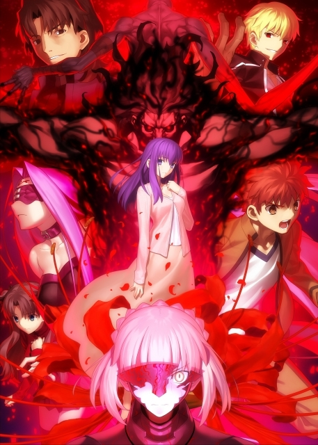 劇場版 Fate/stay night Heaven's Feel 第2章 lost butterfly キービジュアル@アニメイトタイムズより