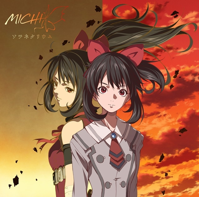 MICHI-6