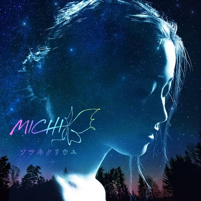 MICHI-5