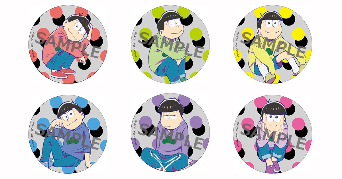 お笑いを追求した喜劇『おそ松さん』のメインビジュアルとキャラクタービジュアルが公開!主演キャスト6名のコメントも到着-4