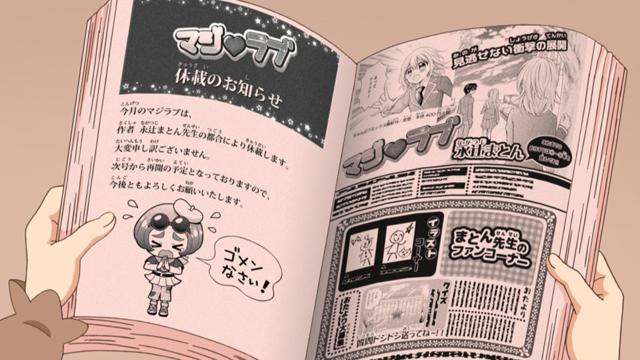 TVアニメ『キラッとプリ☆チャン』第39話先行場面カット・あらすじ到着!みらいはアンジュを前に自分の夢と憧れを語り出して……-3