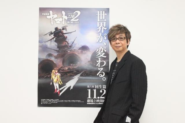 『宇宙戦艦ヤマト2202 愛の戦士たち』第六章山寺宏一インタビュー