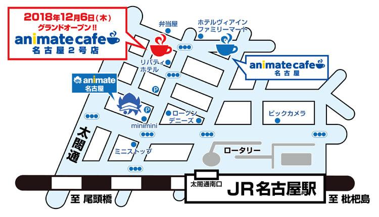 『A3!』がアニメイトカフェ名古屋2号店のオープン第1弾コラボに登場! オリジナル描き下ろしイラストを使用したオリジナルグッズも販売!-11