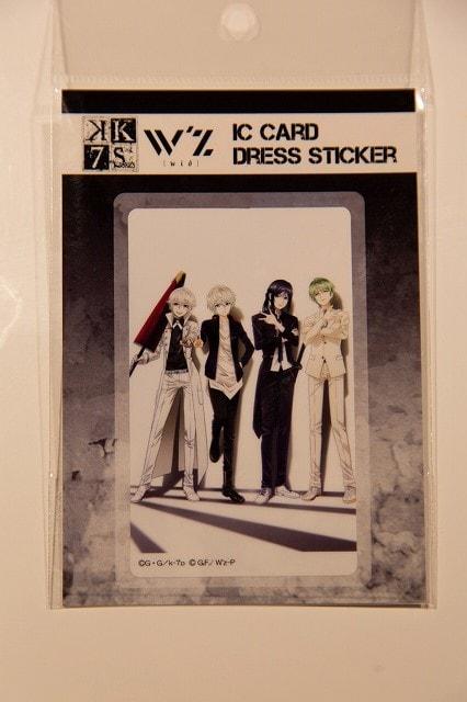 ▲限定特典・スペシャルコラボイラストを使用した「ICカードステッカー」