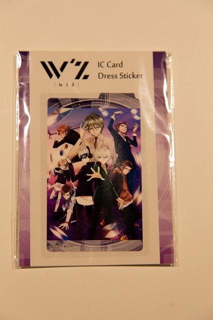 ▲Twitter投稿キャンペーンでは、抽選で「W'z《ウィズ》」キービジュアルを使用した「ICカードステッカー」をプレゼント!