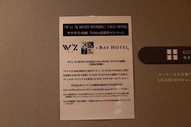 冬アニメ『W'z《ウィズ》』OP&ED主題歌アニメ盤ジャケット公開! OP担当の竹中凌平さんからのコメント動画も到着!-3