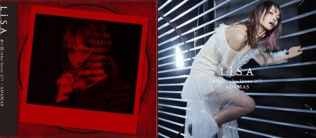 LiSAの新曲『ADAMAS』MV&ジャケット写真解禁!