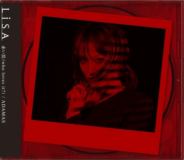 アニメ『SAO アリシゼーション』OP主題歌であるLiSAさんの『ADAMAS』ミュージックビデオ&ジャケット写真公開!