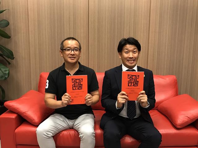 ▲「ドライブイン鳥」有浦定幸社長(左)、佐賀県庁・近野顕次さん(右)