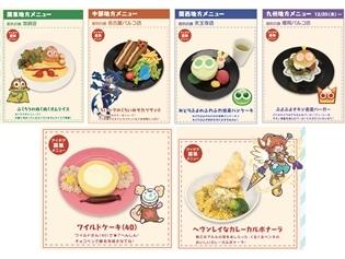 「ぷよクエカフェ2018」提供メニュー決定!来店特典やオリジナルグッズの詳細も公開!初のアルコールメニューも登場