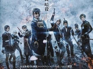 鈴木拡樹さん、荒牧慶彦さんらが出演する『映画刀剣乱舞』のメイキング番組が日テレプラスで放送決定!