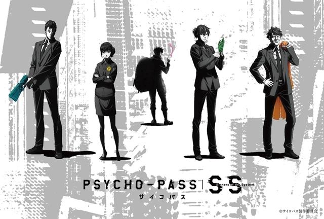 『PSYCHO-PASS サイコパス』劇場アニメ3部作より予告編解禁