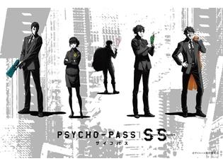 『PSYCHO-PASS サイコパス Sinners of the System』より、3つの物語のキーワードが散りばめられた予告編解禁!