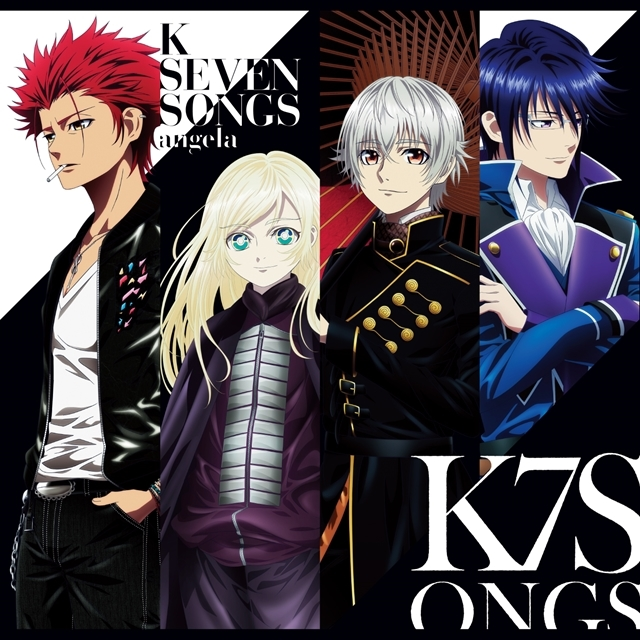 劇場版 K SEVEN STORIES ED主題歌収録アルバム「K SEVEN SONGS」/angela