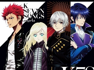 映画『K SEVEN STORIES』各エピソードの主題歌をまとめたアルバム「K SEVEN SONGS」が11月28日発売! アルバムアートワークが公開!!