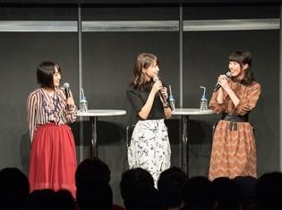 悠木碧さんと大西沙織さんが語るお互いの第一印象とは!?「電撃文庫 秋の祭典」『ブギーポップは笑わない』スペシャルステージレポート