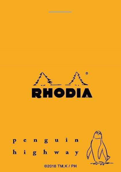 映画『ペンギン・ハイウェイ』Blu-ray&DVDが2019年1月30日発売! 本編ディスクには石田祐康監督&制作スタッフによるオーディオコメンタリーを収録-2