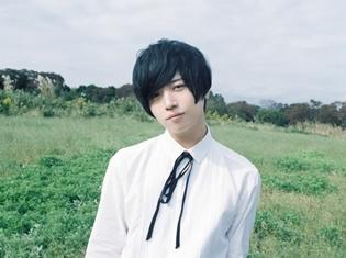 人気声優・斉藤壮馬さん1stフルアルバム発売&1stライブの開催が決定! 新アーティスト写真も公開!