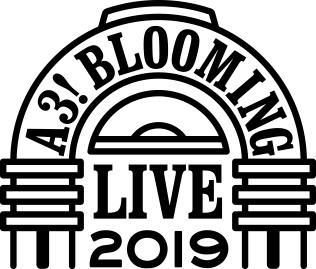 『A3!(エースリー)』初ライブのライブビューイング劇場が決定!