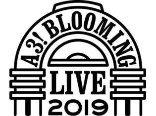 「A3! BLOOMING LIVE 2019」ライブビューイング劇場が決定! 2月3日幕張公演は、47都道府県にて実施