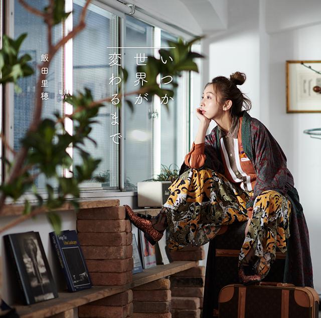 『寄宿学校のジュリエット』EDテーマ 飯田里穂インタビュー|物語が進むにつれて実感する作品によりそった歌詞の良さ-4
